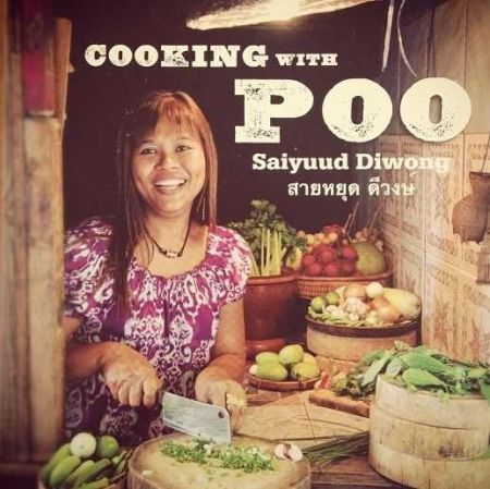 cooking with poo cooking book funny