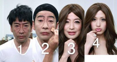 asian man to female makeup