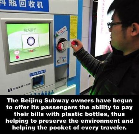 Beijing subway allows to pay with plastic bottles