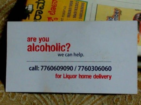 are you alcoholic funny