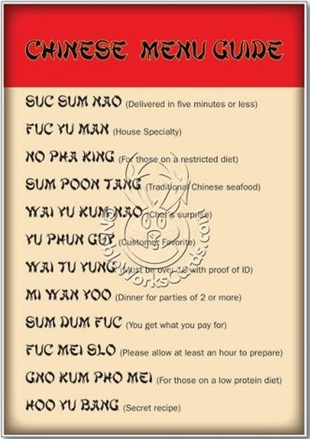 Chinese menu guide funny