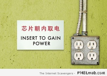 Insert to gain power – Friday humor at PMSLweb.com