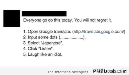 how to say google in japanese