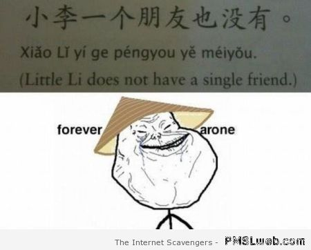 Chinese forever alone – Hump day craze at PMSLweb.com