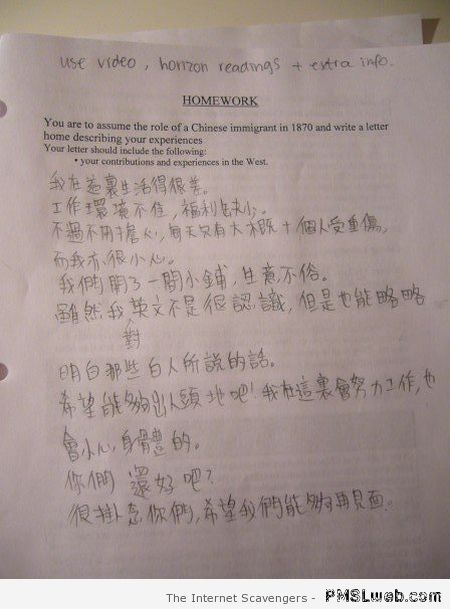 Chinese immigrant homework humor – Crazy images at PMSLweb.com