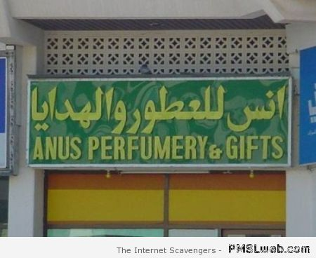 Funny Arabic sign fail at PMSLweb.com