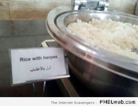 Rice with herpes translation fail at PMSLweb.com