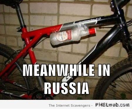 Cycling meanwhile in Russia at PMSLweb.com