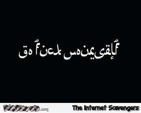 Go f*ck yourself in Arabic humor at PMSLweb.com
