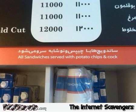 Funny Arabic translation fail @PMSLweb.com