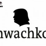 Funny fake Schwachkopf Trump logo - Weekend comedy club @PMSLweb.com