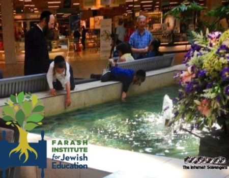 Funny fake Jewish institute advertising - Funny Internet pictures @PMSLweb.com