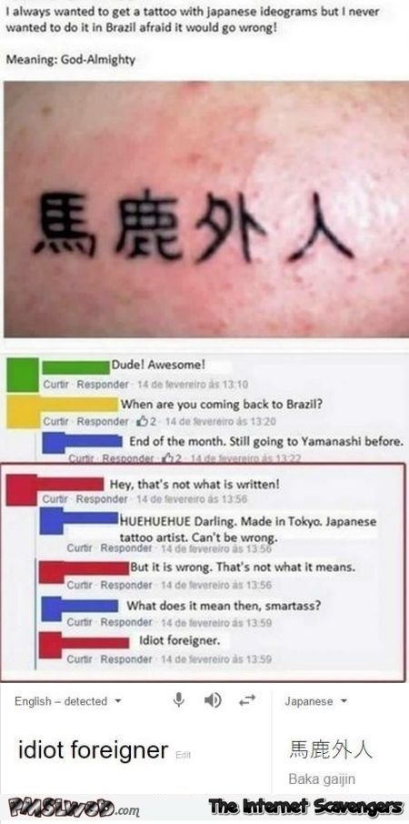 Funny social media Japanese tattoo fail - Funny weekend picture dump @PMSLweb.com